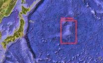 Ricercatori dell'Università di Houston scoprono il più grande vulcano della Terra